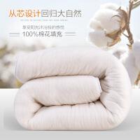新疆手工棉被棉絮纯棉花被芯垫絮棉胎床垫被褥子被子冬被全棉加厚 1