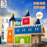 比利时Smart Games儿童益智桌游玩具 百变城堡Castle Logix3岁+