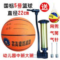 ?宝宝小皮球儿童篮球玩具儿童皮球拍拍球幼儿园专用小篮球儿童球类