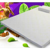 乳胶床垫天然乳胶榻榻米1.5m1.8米 可定制