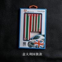 北京现代名图朗动领动汽车用品改装专用装饰配件车身车门保护车贴