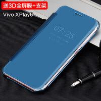 vivoxplay6手机壳步步高xplay6保护套智能翻盖式商务防摔外壳男女