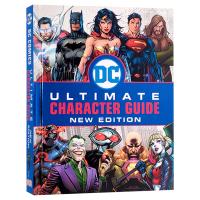 DC漫画 英雄人物角色指南 英文原版 DC Comics Ultimate Character Guide DK百科全