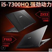 【支持礼品卡】Asus/华硕 飞行堡垒 FX63VD7300学生游戏本GTX1050吃鸡笔记本电脑