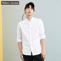 【2件2.5折到手价:47.5】美特斯邦威长袖衬衫男帅气韩版装新款刺绣白衬衫潮流专柜款