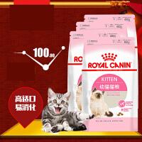 猫粮幼猫奶糕BK34幼猫粮400gx2包1-4月龄离乳期新生小猫奶猫hu0