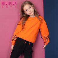 米奇丁当女童运动卫衣套装2018春季新款中大童刺绣时尚两件套童装