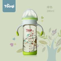 PPSU奶瓶 新生儿用品防摔防胀气宽口径带手柄婴儿奶瓶a219