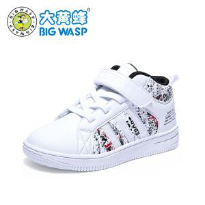 大黄蜂童鞋 男童休闲鞋 2018新款春秋季儿童板鞋韩版小学生小白鞋