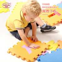 婴儿爬爬垫字母儿童拼接地垫宝宝学习认知地垫