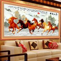 家居家居八匹马钻石画满钻新款马到成功贴钻绣八骏图客厅砖石秀十字绣大幅 图片色