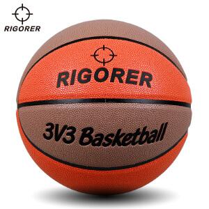 准者定制款3V3篮球室内外通用耐磨7号l篮球硬地吸湿PUlanqiu