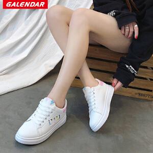 【每满100减50】Galendar女子板鞋2018新款简约百搭小白鞋校园平底休闲板鞋QC103