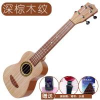 ?尤克里里初学者儿童小吉他玩具可弹奏乐器音乐玩具21寸配调音?
