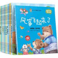 有声双语伴读书 爸爸教我好品质系列绘本 儿童3-6周岁儿童读物 中英双语版睡前故事书儿童情绪管理与性格培养绘本 宝宝情