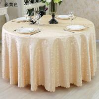 酒店桌布布艺餐厅台布欧式餐桌布大圆桌桌布餐桌家用饭店圆形桌布