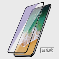 Iphone X钢化膜苹果手机4D全屏幕覆盖10蓝光玻璃水凝保护贴膜SN0291
