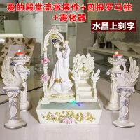 闺蜜创意家居实用结婚礼物*流水喷泉摆件新婚庆订婚礼品雾化器