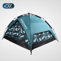 【折后价335.58】Discovery非凡探索野外露营自动速搭帐篷帐篷户外2人野营加厚防雨防水