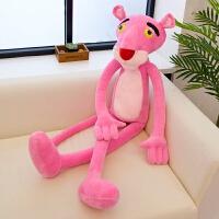 粉红豹毛绒玩具公仔顽皮豹大号抱枕布娃娃跳跳虎玩偶生日礼物女