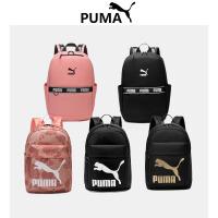 PUMA彪马大容量双肩包樱花粉色高中学生书包潮牌时尚男女背包