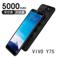优品vivo y75背夹充电宝专用便携OPPOA73背夹电池A79无线手机壳一体式移动电源冲大容量全