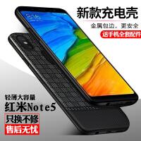 红米note7Pro小米Play背夹电池note5充电宝一体式无线手机壳5plus移动电源