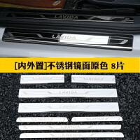 适用于19款新速腾门槛条朗逸plus改装不锈钢后护板汽车用品装饰