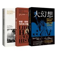 正版 �s翰米��斯海默作品集全套3�� 大��政治的悲��/大幻想 自由主�x之�襞c���H�F��/李德哈特�c�v史之重 世界政治 ��籍上