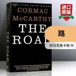 华研原版 路 英文原版 The Road 末日危途电影原著小说 英文版 科马克麦卡锡 普利策小说奖 进口英语书籍