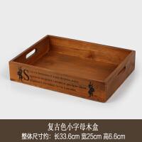 桌面木质化妆品收纳盒 桌面木制收纳木盒长方形复古杂物盒子