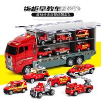 超大号男孩子金合车模型儿童玩具套装卡车小汽车仿真货柜车集装箱