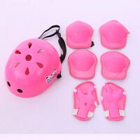 轮滑护具儿童头盔套装全套 自行车滑板溜冰旱冰滑冰鞋长板护膝
