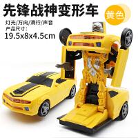 变形机器人大黄蜂汽车人万向轮玩具发光机器人儿童男孩电动玩具车