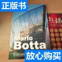 [二手旧书9成新]马里奥・博塔 /付晓渝 中国电力出版社