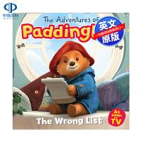 英文原版 帕丁顿历险记:错误的名单 Adventures Of Paddington The Wrong List 低幼