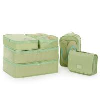 天纵防水旅行收纳袋套装便携行李箱分装整理袋衣物收纳包旅游袋子