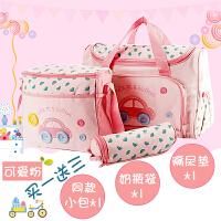 母婴时尚妈咪包多功能超大容量妈妈包婴儿出行包孕妇待产包袋 粉色小汽车