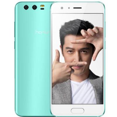 华为(HUAWEI)荣耀9 全网通 移动联通电信4G手机 5.15英寸 双摄像头 NFC 双卡双待 荣耀9 荣耀 9支持礼品卡,赠送指环支架,顺丰配送