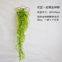 仿真植物挂件家居客厅创意立体壁饰墙上墙壁装饰品烧烤店绿植墙饰