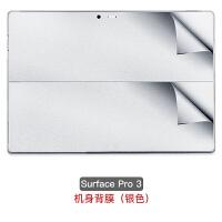 微软New Surface Pro5/4/3贴膜Pro3贴纸Lap背膜Book背贴保护膜 银色背膜【surface p
