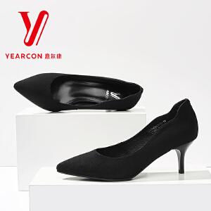 意尔康秋冬新款尖头细跟高跟鞋职场高跟工作鞋单鞋