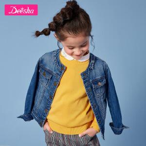 【2折价:75】笛莎童装女童牛仔外套2019春季新款上衣儿童纯棉牛仔休闲外套