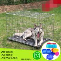 加粗角钢折叠狗笼子70/85/100/130宠物笼子 大中小型犬 hr6