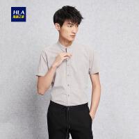 HLA/海澜之家净色立领短袖衬衫2018夏季新品舒适短袖衬衫男