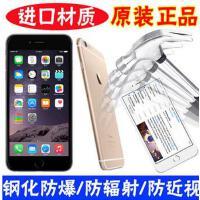 苹果iphone6s钢化膜iPhone6钢化玻璃膜6s plus防爆膜6plus贴膜5.5寸屏钢化玻璃膜苹果5s钢化膜