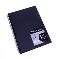大千黑卡纸速写本 A4黑纸本 110g黑色内页笔记本 线圈黑纸涂鸦本 一本装