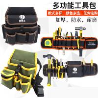 挎包 工具腰包 电工工具包 单肩工具包 多功能挂包 腰包 工具包 n1o