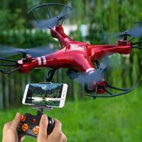 遥控飞机航拍无人机高清直升机玩具四轴飞行器充电儿童耐摔航模型