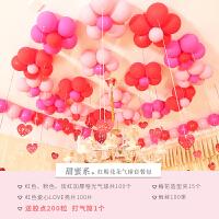 结婚气球 婚房装饰 创意浪漫生日场景布置告白派对套装婚庆用品